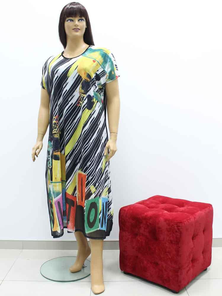 7c844af8520 Платье двухслойное с верхом из сетки и декоративным принтом большого размера